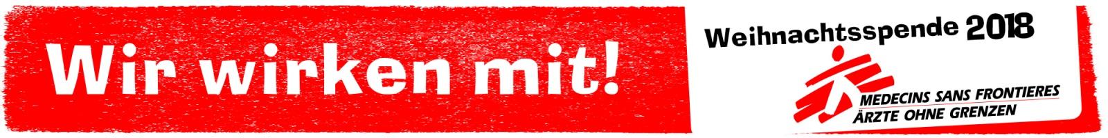 https://www.amomed.com/wp-content/uploads/2018/12/firmenxmas_Wir_wirken_mit_480x60px-1600x200.jpg